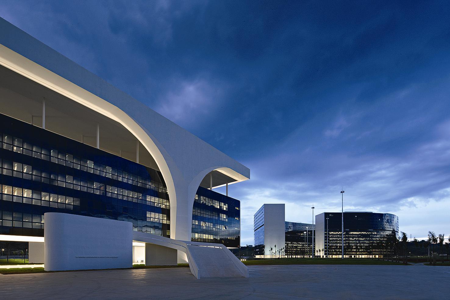 arquitetura da Cidade Administrativa